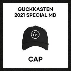 국카스텐 (Guckkasten) - CAP Size (free)
