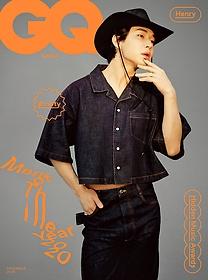 지큐 GQ (월간) 12월호 B형