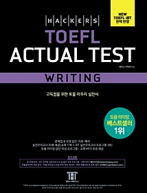 "<font title=""해커스 토플 액츄얼 테스트 라이팅 Hackers TOEFL Actual Test Writing"">해커스 토플 액츄얼 테스트 라이팅 Hackers...</font>"
