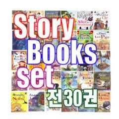 First story books (퍼스트 스토리 북스)  전30권세트  CD 30개 포함 - 개정판
