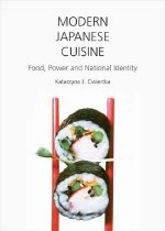 Modern Japanese Cuisine: Food, Power and National Identity (Hardcover)