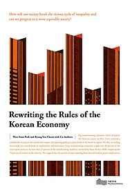 "<font title=""Rewriting the Rules of the Korean Economy"">Rewriting the Rules of the Korean Econom...</font>"