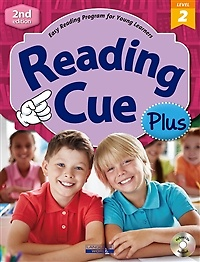"<font title=""Reading Cue Plus 2 : Studentbook (Paperback+ CD+ Workbook/ 2nd)"">Reading Cue Plus 2 : Studentbook (Paperb...</font>"