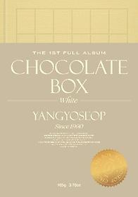 양요섭 1집 - Chocolate Box [White Ver.]