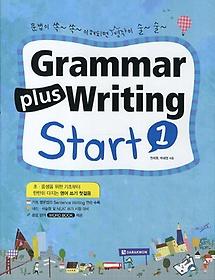 Grammar Plus Writing Start 1