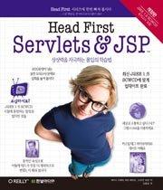 "<font title=""Head First Servlets & JSP  헤드 퍼스트 서블릿 & JSP"">Head First Servlets & JSP  헤드 퍼스트 ...</font>"