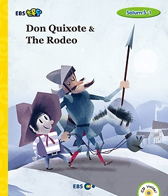 "<font title=""[EBS 초등영어] EBS 초목달 Don Quixote & The Rodeo - Saturn 5-1"">[EBS 초등영어] EBS 초목달 Don Quixote & ...</font>"