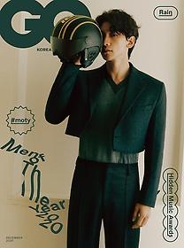 지큐 GQ (월간) 12월호 C형