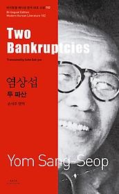 염상섭 - 두 파산 Two Bankruptcies