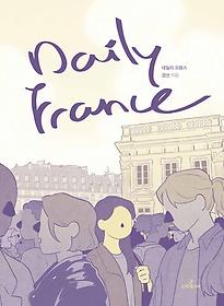 데일리 프랑스