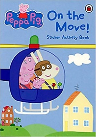 Peppa Pig: On the Move! (Paperback)