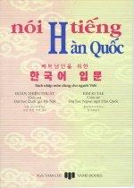 베트남인을 위한 한국어 입문