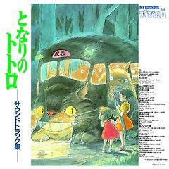 My Neighbor Totoro (이웃의 토토로) O.S.T - Music by Joe Hisaishi [LP]