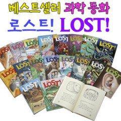 �ν�Ʈ! Lost �ø���(��18��) ��Ʈ ����Ʈ���� ���е�ȭ