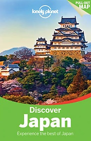 """<font title=""""Lonely Planet Discover Japan (Paperback/ 3rd Ed.)"""">Lonely Planet Discover Japan (Paperback/...</font>"""
