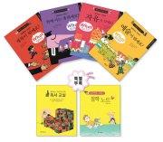 철학하는 어린이 1~4권 세트