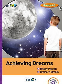 "<font title=""[EBS 초등영어] EBS 초목달 Achieving Dreams 1. Randy Pausch / 2. Brother"