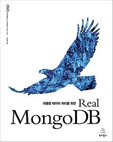Real MongoDB