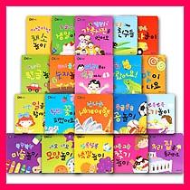 별초롱 그림책 (전20권 : 보드북) 놀이편10권 + 생활편10권
