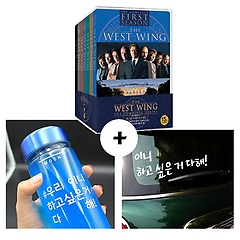 웨스트 윙 DVD + 이니블루 아이스보틀 + 이니굿즈 차랑용 스티커