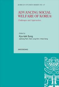 ADVANCING SOCIAL WELFARE OF KOREA
