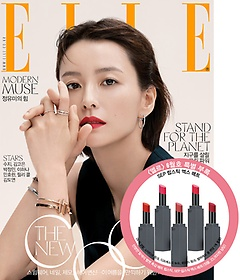 엘르 ELLE (월간) 6월호 + [부록] SEP 립스틱 엑스 매트 정품 5종 중 1종 랜덤 증정