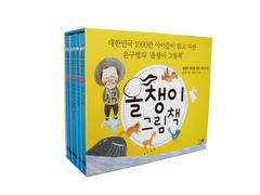 올챙이 그림책 4세트: 통찰력 형성을 돕는 책(전10권)