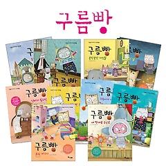 구름빵 그림책+애니메이션 세트(그림책1권+애니10권/전11권)