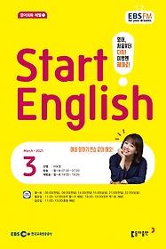 "<font title=""EBS 라디오 Start English 스타트 잉글리쉬 (월간) 3월호"">EBS 라디오 Start English 스타트 잉글리쉬...</font>"