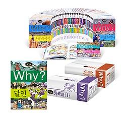 Why 한국사 최신간 1~41권 세트
