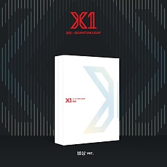 X1(엑스원) - 비상 : QUANTUM LEAP [1st Mini Album][비상 Ver.]