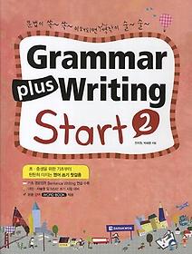 Grammar Plus Writing Start 2