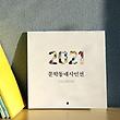 "<font title=""2021문학동네시인선달력(문학동네)  "">2021문학동네시인선달력(문학동네) ...</font>"
