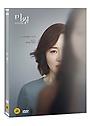 미씽: 사라진 여자 - DVD