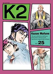 케이투 K2 25
