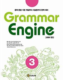 Grammar Engine 3 (Paperback)
