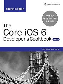"""<font title=""""The Core iOS 6 Developer"""