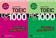Superb Elite TOEIC LC+RC B�� 1000 ��2�� ����