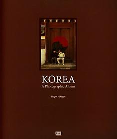KOREA (영문판)
