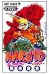 NARUTO 8 (コミック)