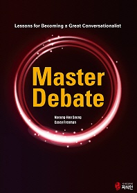 Master debate :lessons for becoming a great conversationalist