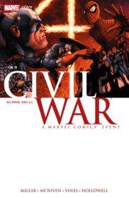 시빌 워 CIVIL WAR