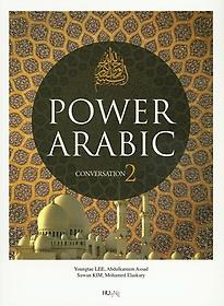 Power Arabic conversation 2
