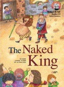 The Naked King ��Ź��� �ӱݴ�