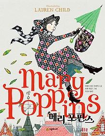 메리 포핀스 (Special Edition)
