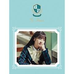 프로미스나인(fromis_9) - To. Heart [1st Mini Album][Green Ver.]