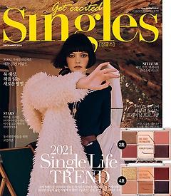 "<font title=""싱글즈 Singles (월간) 12월호 B형 + [부록] 1. 치카이치코 원샷 아이팔레트 (2호, 4호 중 랜덤증정) + 2. 기프트 북"">싱글즈 Singles (월간) 12월호 B형 + [부록...</font>"