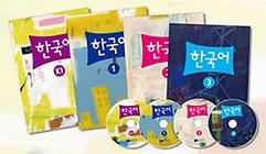 한국어 K1-3 (Paperback:4+CD:4)
