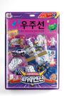 파워엔진 : 우주선 (책 + 우주선 장난감) - 꼬마 우주선 로키와 함께 우주 탐험