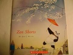 Zen Shorts (Paperback)